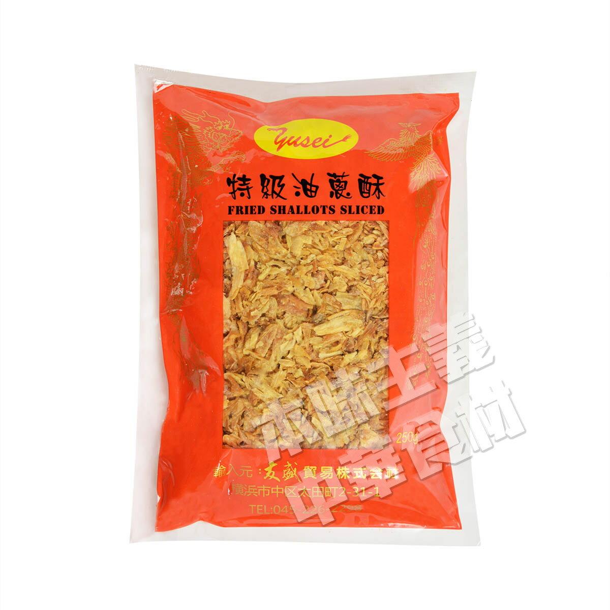 お買得40点セット(1cs)送料無料 油葱酥(赤ネギ・フライドエシャロット)250g 中華食材 No.202113*40