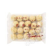 友盛名家点心世界飲茶点心系列紅豆大芝麻球(あずき餡大ごま団子・ゴマ団子) 中国名物・中華料理人気商品