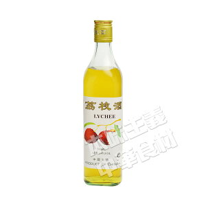 貴妃恋 ライチ酒 中国名物・中華料理店人気商品・料