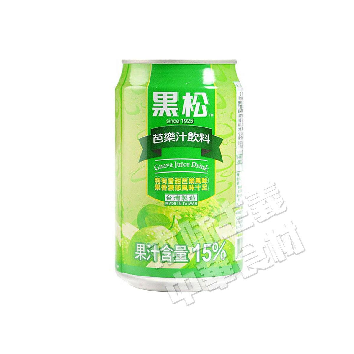 台湾黒松芭楽汁(グァバジュース) 台湾人気商品・夏定番・お土産