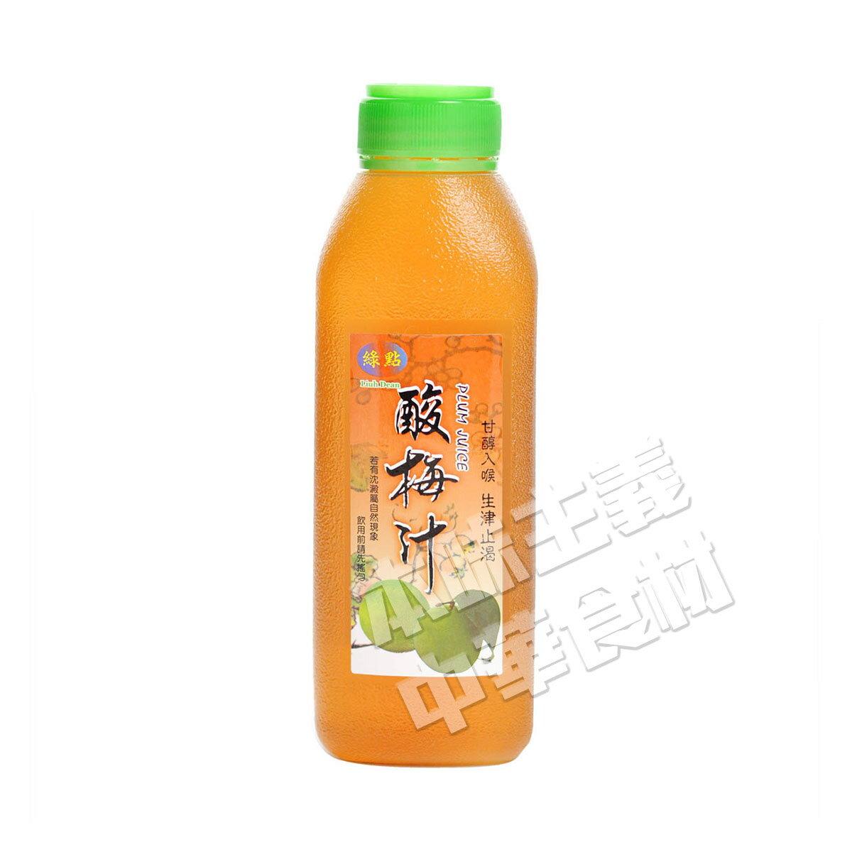 緑点清涼酸梅汁・酸梅湯避暑果汁飲料(うめジュース・梅果汁)台湾人気商品・夏定番・お土産