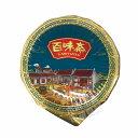 百味斎 海鮮鍋用の漬けタレ(海鮮火鍋沾料)100g 中華料理・中華食材人気調味料