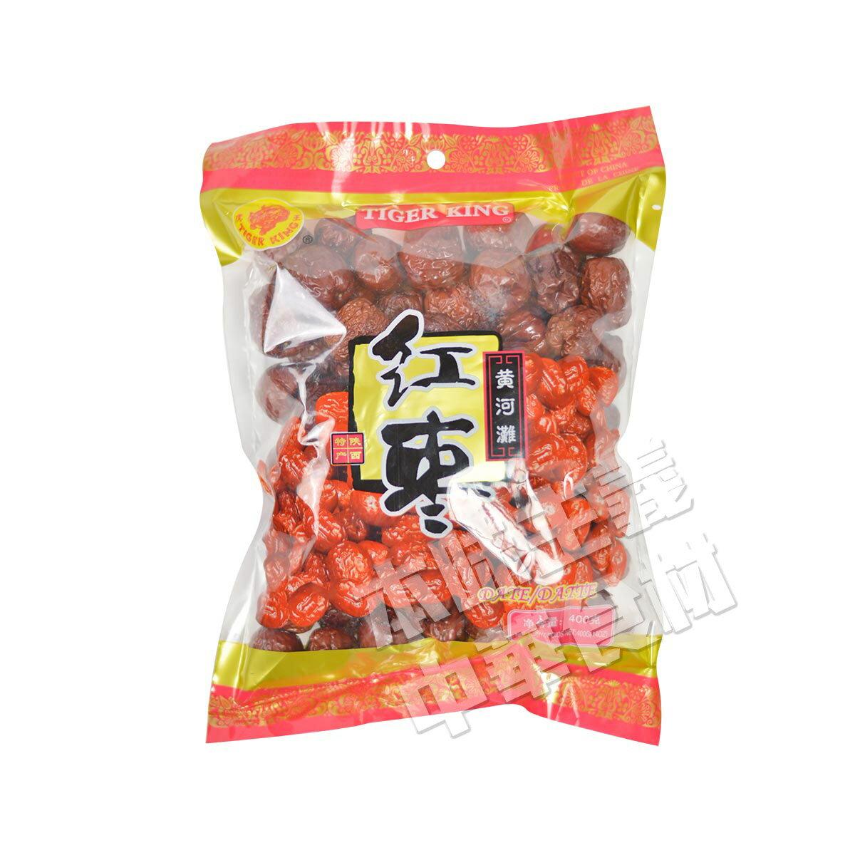 黄河灘 大紅棗 乾燥なつめ 400g(種有りナツメ)天然緑色食品・健康栄養食材・中華名物・人気商品