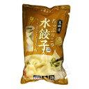 馬師傅韮菜水餃子600g(約30個)・中華料理人気商品・中国名物・定番お土産