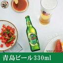 青島ビール(チントウビール)330ml