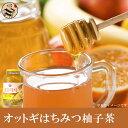 韓国産 オットギ(三和)はちみつ柚子茶500g