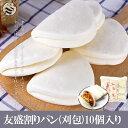 友盛特色中華割包(割りパン)アレンジ食品応援・中華料理人気商品・中国名物