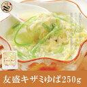 友盛特色押し豆腐系列冷凍砕豆腐皮(キザミゆば) 中華食材・中華料理人気商品・中国名物