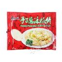 お買得5点セット 台湾手工葱酥抓餅・葱油抓餅(手作りネギパン...