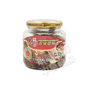 魁牌香辣タチウオのビリ辛缶詰168g