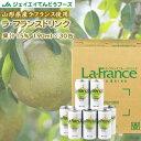 ギフト 送料無料 山形 ラ・フランスドリンク190g×30缶...