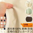【2/20〜2/25限定クーポン有】 ★送料無料 カフェカー...