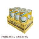【タイ産】ナタデココ 1号缶(固形量:1900g×6缶入り)ケース売り[天狗缶詰/業務用/ヨーグルトに/フルーツポンチに]