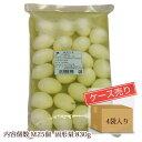 【送料無料】鶏卵 25卵袋詰(25個×4袋入り)ケース売り[天狗缶詰/業務用/炊き出しおでんに・ラーメンに/イベント食材]
