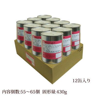 味付うずら卵 国産 スモーク味 2号缶(内容個数:55〜65個×12缶入り)ケース売り[天狗缶詰/業務用]