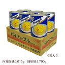 【タイ産】パイナップル シラップづけ 1号缶 チビット (固形...