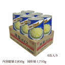 洋なし ダイス シラップづけ 中国産 1号缶(固形量:171...