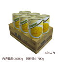 胡柚(こゆず) シラップづけ 全果粒 1号缶(固形量:1700g×6缶入り)ケース売り[天狗缶詰/業務用]