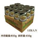 マッシュルーム-F 水煮【インドネシア産】スライス 2号缶(固形量:450g×12缶入り)ケ