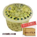 うずら卵(水煮) 天狗 国産 200卵ラミコンカップ ケース売[製造元/直売/専門店/メー