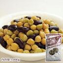 三種豆ミックス 輸入豆 モイストパック 1kg袋詰(内容