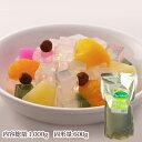 フルーツみつ豆 1kg袋詰(固形量:600g)バラ売り[天狗缶詰/業務用]