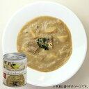 ベーコンとマッシュルームのクリームスープ缶 K7号缶(200g) バラ売り【賞味期限:2018年10...