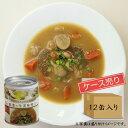 鶏と根菜の生姜味噌スープ缶 K7号缶 (200g×12缶入り) ケース売り【賞味期限:2019年2月...