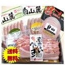 お歳暮 御歳暮 ハム 送料無料 ギフト Gift35 ギフトハム 肉 グルメ 食品 送料無料(込)(...