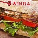 サンドイッチ&サラダハム スパイシーレモン80g 【RCP】 - 天狗ハム 楽天市場店