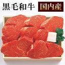 国内産 黒毛和牛 ヒレステーキ肉 130g×5枚 【楽ギフ_包装】