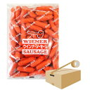 名称 赤ウインナー レトロ昭和レッド 1kg×8個入り 内容量 1kg×8個入り 賞味期限 別途ラベルに記載。 保存方法 10℃以下で冷蔵し...