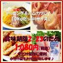 【賞味期限2/23のため】【送料別】【スライス】1kg 赤 ○(丸) チョップドハム赤ハム