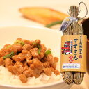 北海道産小粒すずまる わら納豆