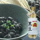 北海道産大粒黒豆ひかりぐろ わら納豆