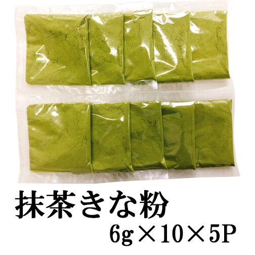 抹茶きな粉6g×10×5P天極堂宇治抹茶きなこ和菓子わらび餅
