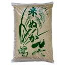 お試し 期間限定 米ぬか 無農薬 1kg 袋入り 糠 米糠 食用 無添加 風呂 米・雑穀 米加工品 兵庫県