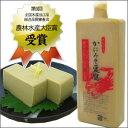 かにみそ豆腐 220g かに味噌 豆腐 ベニズワイガニ 紅ずわいがに 山陰 日本海