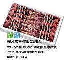 【ふるさと納税】天塩の國ブランド いくらの醤油漬け500g北海道 ふるさと納税 天塩の國 北海道の日本海で獲れた北海道産のいくらを手作業で丁寧に仕上げました