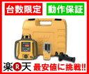 【初期不良保証】トプコン RL-H4C DB 回転レーザーレベル 日本語説明書有り【並行輸入品】限定20台のみ。只今送料、代引き手数料無料キャーンペーン実施中。