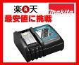 【楽天ランキング第1位達成!】マキタ 急速充電器 DC18RC (7.2V〜18V対応)