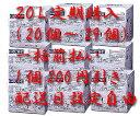 日田天領水 20L(20個〜29個) 定期配送(一括前払い) 中部地区配送 「大分県」