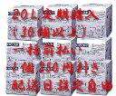 日田天領水 20L(30個以上) 定期配送(一括前払い) 中国地区配送 「大分県」