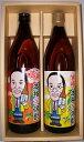 【sake送料無料1003】日本で最も忙しい注目の人物 はこの人でしょう!贈り物に 東国原知事 イラ