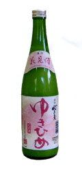 花見酒 ゆきひめ(日本酒)