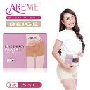 ショッピングUNDER AREME 日常美肌美人 レディースパワーショーツ 1枚 ボーイレッグ ベージュ レディースアンダーウェア 女性 女性下着 インナー パワーストーン ゲルマニウム 衛生用品