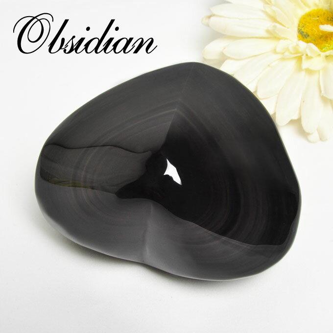【限定1個】 オブシディアン ハート型 約321g 88×69×45(mm) インテリアストーン 置物 【天然石 パワーストーン】 of1-30 天然石 パワーストーン オブシディアン 置物