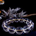 4月誕生石 2A級 天然 水晶 16mm ゴールドインブレスレット パワーストーン 天然石 腕輪 アクセサリー レディース メンズ カジュアルデ..