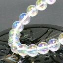 ショッピングレイン 4月誕生石 レインボーオーラ 水晶 8mm ブレスレット パワーストーン 天然石 腕輪 アクセサリー レディース メンズ ビーズ カジュアルデザイン ファッション プレゼント かわいい ギフト