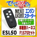 ͽ���������ס��ץå�����ѥ��������� �����������WRX-S4 ���ѥϡ��ͥ�F157S���åȢ�ESL50�������Хå� �ɥ���å� �����ȥ饤�ȥ���� �������åȥǥ�...